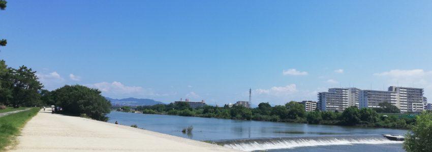 【漂流】福岡県福津市から兵庫県西宮市に引っ越しました